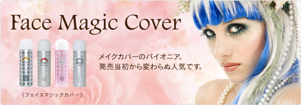 Face Magic Cover